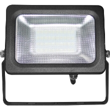 LEDKO 00018 - Projecteur LED VENUS 1xLED/20W/230V IP65